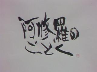 大路三千緒の画像 p1_9